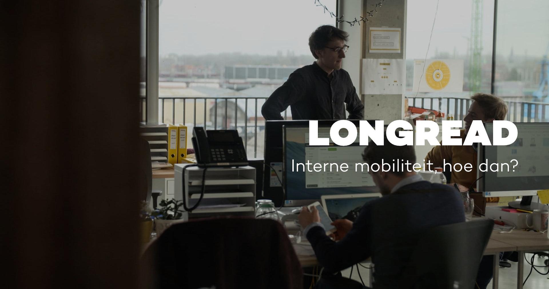 Interne mobiliteit, hoe dan?